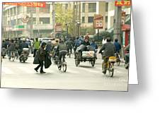 Busy Street, Shanghai Greeting Card