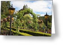 Butchart Gardens Arches Greeting Card