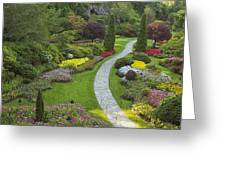 Butchart Gardens Greeting Card