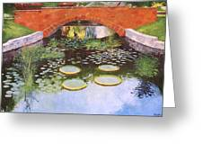 Butler's Pond Greeting Card