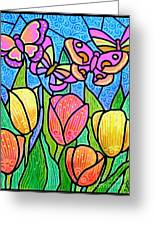 Butterflies In The Tulip Garden Greeting Card