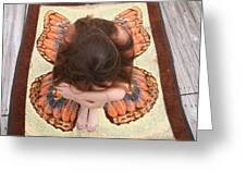 Butterfly 053 Greeting Card