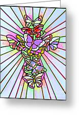 Butterfly Cross Greeting Card