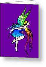 Butterfly Fairy Wings Greeting Card