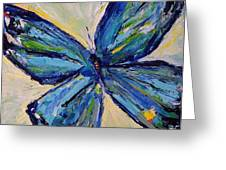 Butterfly I Greeting Card