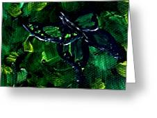 Butterfly In The Bush Greeting Card