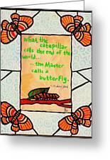 Butterflywhispers3 Greeting Card
