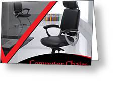 Buy Best Small Office Chair Online Greeting Card