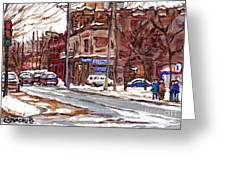 Buy Original Paintings Montreal Petits Formats A Vendre Scenes De Pointe St Charles Cspandau Artist Greeting Card