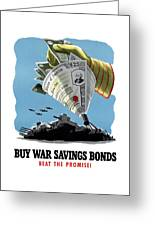 Buy War Savings Bonds Greeting Card