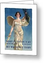 Buy War Savings Stamps Greeting Card