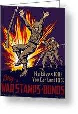 Buy War Stamps And Bonds Greeting Card