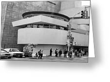 Bw Guggenheim Museum Nyc  Greeting Card