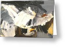 By Edgar A.batzell Untitled Wave Greeting Card