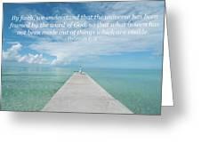 By Faith Greeting Card