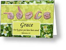 By Grace Greeting Card