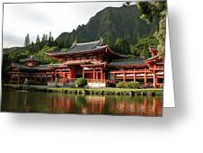 Byodo-in Temple, Oahu, Hawaii Greeting Card