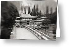 Byodo-in Temple Greeting Card