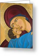 Byzantine Art Mother Love Greeting Card by Marinella Owens
