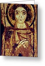 Byzantine Icon Greeting Card