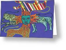 Byzantine Lion Greeting Card