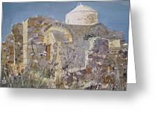 Byzantine Monastery Cyprus Greeting Card