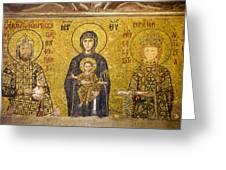 Byzantine Mosaic In Hagia Sophia Greeting Card