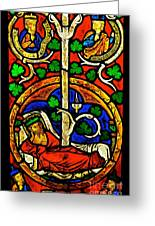 Byzantine Stained Glass Greeting Card