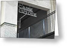 C - Mine Greeting Card