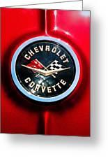 C2 Corvette Logo Greeting Card