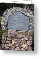 Ca-779 Rockville Stone Chapel Greeting Card