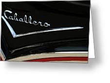 Caballero Greeting Card