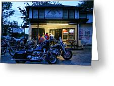 Cabbage Patch Bikers Bar Greeting Card
