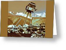 Cable Car Fly - San Francisco Collage Greeting Card