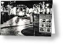 Cable Car Stop Blackout Greeting Card
