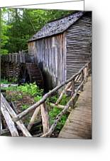 Cable Mill 3 Greeting Card