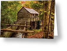 Cable Mill Cades Cove Smoky Mountains Tennessee In Autumn Greeting Card