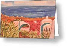 Cabo Garden Greeting Card