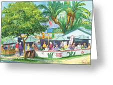 Cabos Bar And Grill Greeting Card
