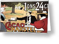 Cacao Karstel - Vintage Cacao Advertising Poster Greeting Card
