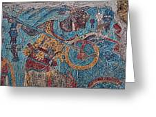 Cacaxtla Warrior I Greeting Card
