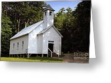 Cades Cove Baptist Church Greeting Card