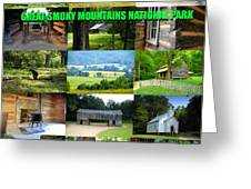 Cades Cove Collage Greeting Card