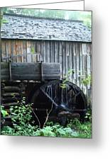 Cade's Cove Historic Cable Mill Water Wheel Greeting Card