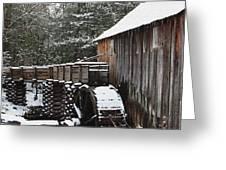 Cades Cove Mill II Greeting Card