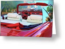 Cadillac Convertible -  A Car Class  Greeting Card
