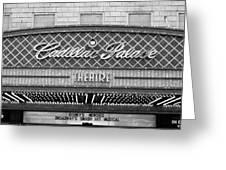 Cadillac Palace Greeting Card