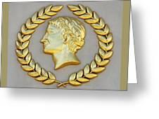 Caesar's Palace Greeting Card