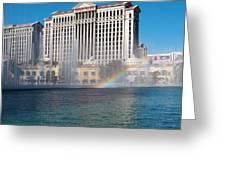 Caesar's Rainbow Greeting Card