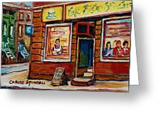 Cafe Bistro St. Viateur Greeting Card
